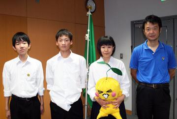 市立 第 中学校 松江 四